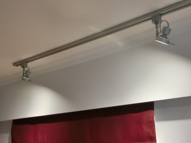 Driver powering 12V track LED lighting (MR16) & Gadgets LED lighting control solutions - gallery azcodes.com
